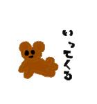 バレエの得意な落書き熊(個別スタンプ:33)