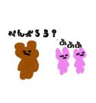 バレエの得意な落書き熊(個別スタンプ:35)