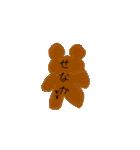 バレエの得意な落書き熊(個別スタンプ:39)