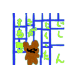 バレエの得意な落書き熊(個別スタンプ:40)