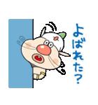 ゆるるん♪ハクション大魔王(個別スタンプ:1)
