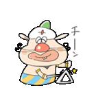 ゆるるん♪ハクション大魔王(個別スタンプ:4)