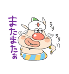 ゆるるん♪ハクション大魔王(個別スタンプ:20)