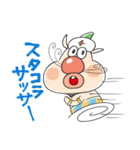 ゆるるん♪ハクション大魔王(個別スタンプ:39)