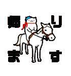 ベレねこ「帰ります」専用スタンプ(個別スタンプ:01)