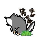黒柴Gちゃん。(個別スタンプ:8)