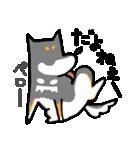 黒柴Gちゃん。(個別スタンプ:9)