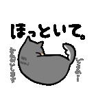 黒柴Gちゃん。(個別スタンプ:16)