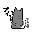 黒柴Gちゃん。(個別スタンプ:18)