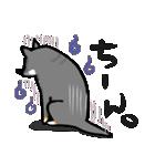 黒柴Gちゃん。(個別スタンプ:20)