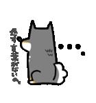 黒柴Gちゃん。(個別スタンプ:22)