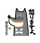 黒柴Gちゃん。(個別スタンプ:23)