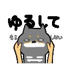 黒柴Gちゃん。(個別スタンプ:26)