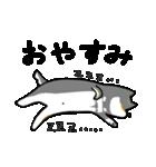 黒柴Gちゃん。(個別スタンプ:40)