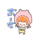 みーちゃんとぴろ(個別スタンプ:26)