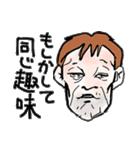 加齢臭プンプン(個別スタンプ:01)