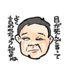 加齢臭プンプン(個別スタンプ:02)