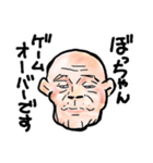 加齢臭プンプン(個別スタンプ:03)