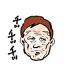 加齢臭プンプン(個別スタンプ:04)