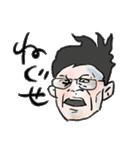 加齢臭プンプン(個別スタンプ:05)