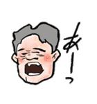 加齢臭プンプン(個別スタンプ:06)