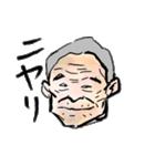 加齢臭プンプン(個別スタンプ:07)