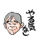 加齢臭プンプン(個別スタンプ:13)