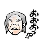 加齢臭プンプン(個別スタンプ:16)