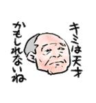 加齢臭プンプン(個別スタンプ:17)