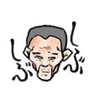 加齢臭プンプン(個別スタンプ:19)