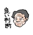 加齢臭プンプン(個別スタンプ:21)