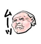 加齢臭プンプン(個別スタンプ:24)