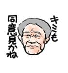 加齢臭プンプン(個別スタンプ:25)