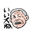 加齢臭プンプン(個別スタンプ:28)