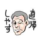 加齢臭プンプン(個別スタンプ:31)