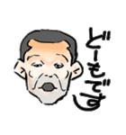 加齢臭プンプン(個別スタンプ:37)