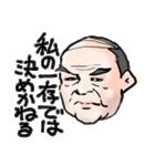 加齢臭プンプン(個別スタンプ:38)