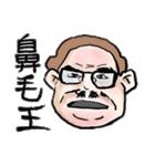 加齢臭プンプン(個別スタンプ:40)