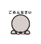 海獣スタンプ(個別スタンプ:06)
