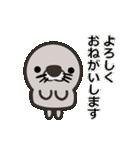 海獣スタンプ(個別スタンプ:09)