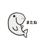 海獣スタンプ(個別スタンプ:15)
