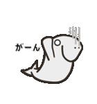 海獣スタンプ(個別スタンプ:16)