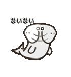 海獣スタンプ(個別スタンプ:17)