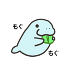 海獣スタンプ(個別スタンプ:20)