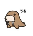 海獣スタンプ(個別スタンプ:24)