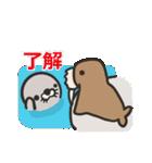 海獣スタンプ(個別スタンプ:27)