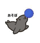 海獣スタンプ(個別スタンプ:29)