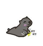 海獣スタンプ(個別スタンプ:31)