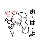 ひたすら「キス・ミー!」(個別スタンプ:1)