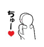 ひたすら「キス・ミー!」(個別スタンプ:21)